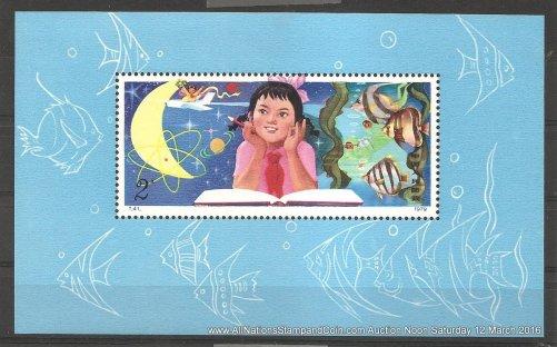 P.R.-China-1518-VFNH-1979-2-Science-Souvenir-Sheet-corner-bend-US1850[1]