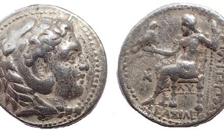 Macedonia 323-317BC Philip III Silver Tetradrachm