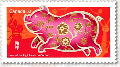 Canada 52 Year of the Pig 2007