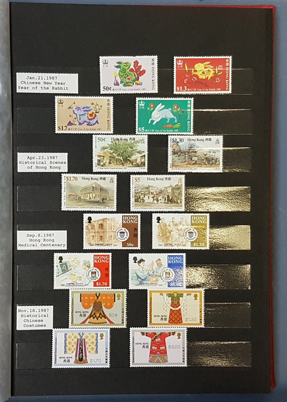 Page of Hong Kong stamps in the album