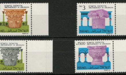 Israel #930-931var Never Hinged unissued & issued quartet
