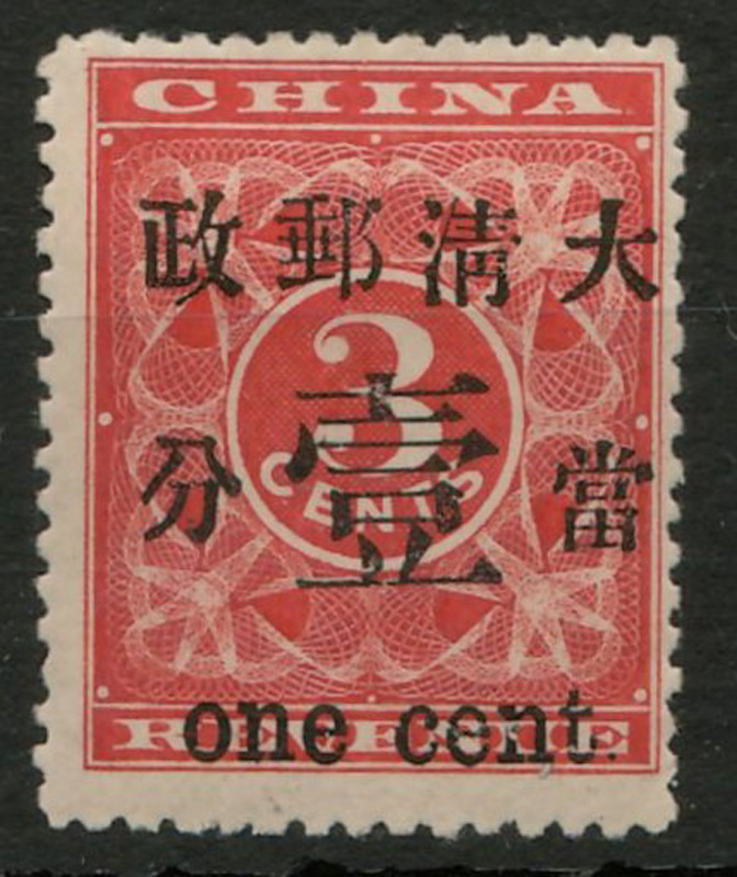 1897 1c on 3c Red Revenue