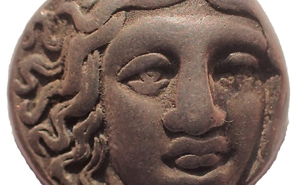 Satraps of Caria, Maussolos 377-353BC Silver Drachm