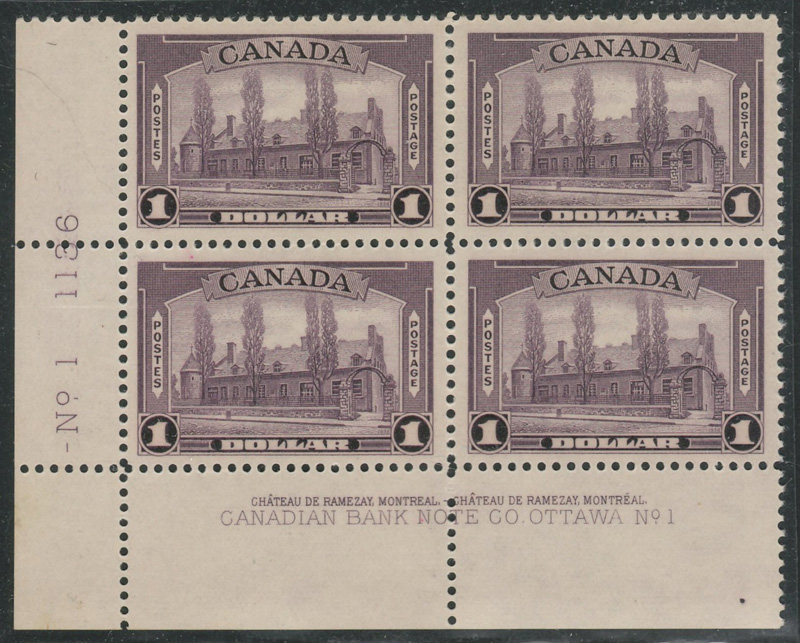 Block of 4 stamps,