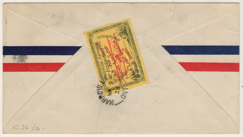 back of cover with stamp