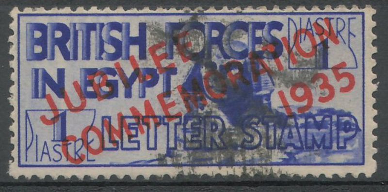 BRITISH FORCES IN EGYPT, 1 PIASTRE, LETTER STAMP with red overstamp JUBILEE COMMEMORATION 1935
