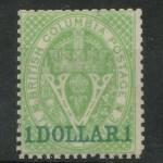 B.C. #13 1867/71 $1 Perf 14