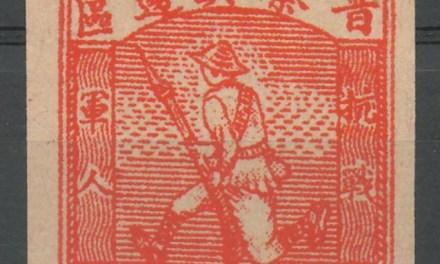 North China #NC8 VF Unused 1938 Deep Red Military Post