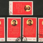 P.R. China #992-996 Used 1968 Mao Directives Set
