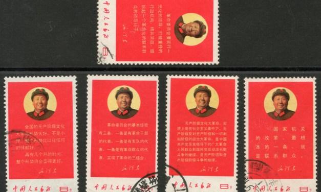 P.R. China #992-996 Used 1968 Mao Directives Set