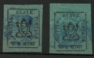 Indian States/Duttia #10 VF Mint HR 1897 1/2a duo