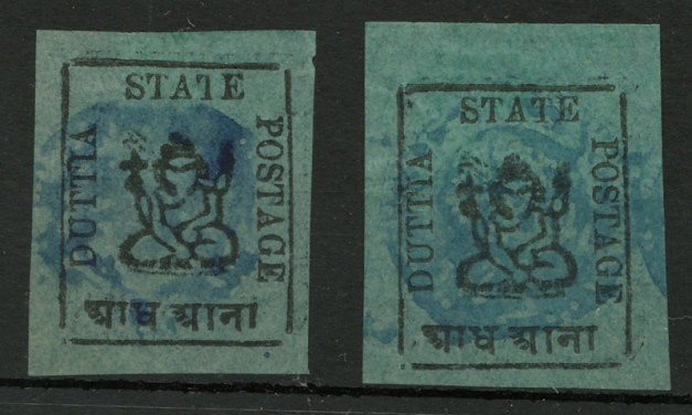 Indian States/Duttia #10 VF Mint HR 1897 1/2a duo