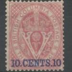 80B.C. #10 Fine Mint 1867/1871 10c on 3d w/ large part O.G. & 2 certs.