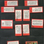 P.R. China #967-980 Used 1967/1968 Mao's Poems Set US$1364. (14)
