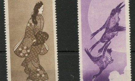 Japan #422, 479 Mint 1948/1950 duo US$220