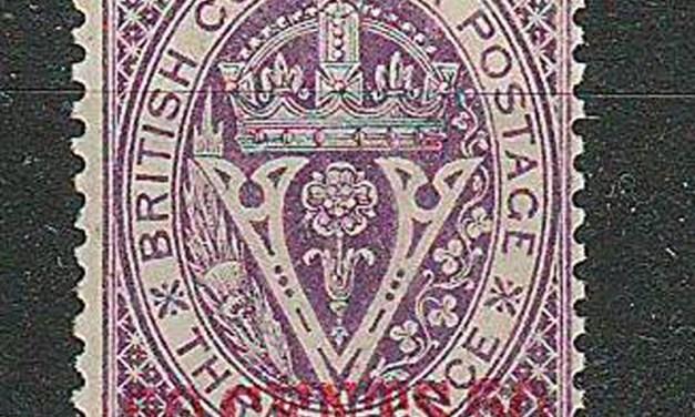 B.C. #12 Fine Mint O.G. 1867/1871 50c on 3d Violet