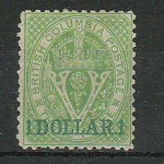B.C. #18 Fine Mint O.G. 1869 $1 on 3d Green w/ Cert. $3600.