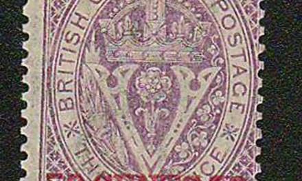 B.C. #12 Fine Mint HR O.G. 1867/1871 50c on 3d Violet