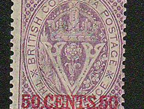 B.C. #12 Fine Mint HR O.G. 1867/1871 50c on 3d Violet