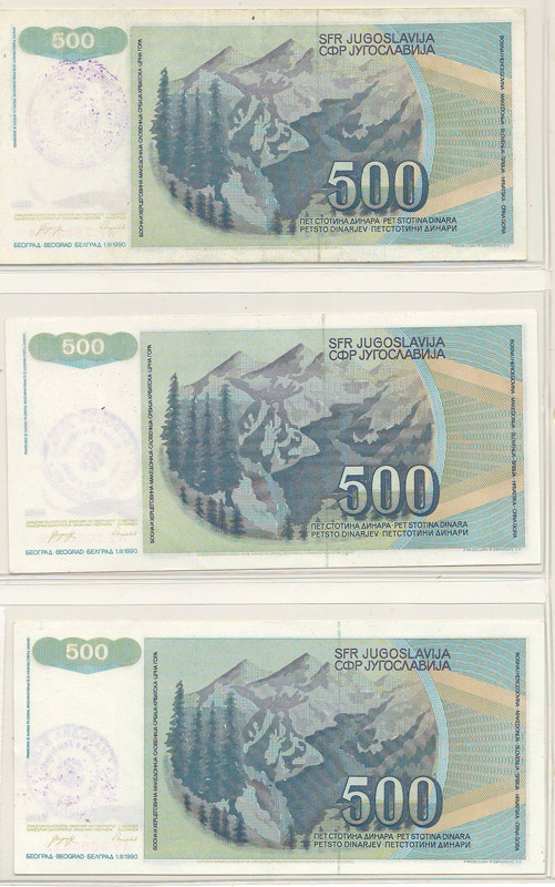 Bosnia & Herzegovina bank notes back