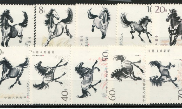 P. R. China Very Fine Never Hinged 1978 Horses Set. Lot 87 in 11 January auction