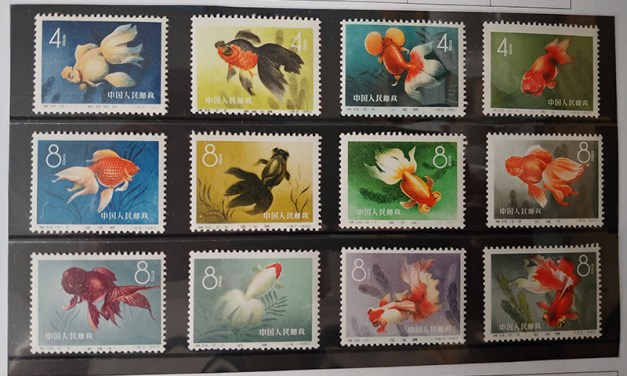P.R. China #506-517 1960 Goldfish Set (12)