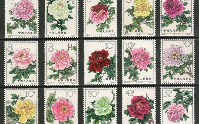 P.R. China #767-781 1964 Flowers Set (15)