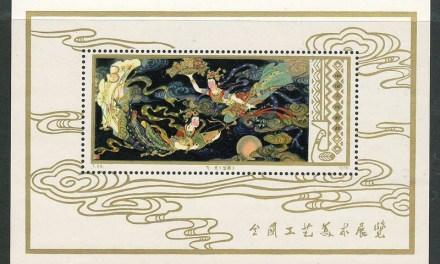 P.R. China #1433 NH 1978 Fairies Souvenir Sheet