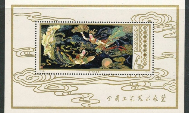 P.R. China #1433 NH 1978 Fairies Souvenir Sheet