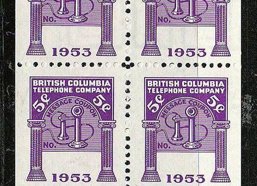 B.C. Tel #BCT169 1953 5c Watermarked Specimen Booklet Pane