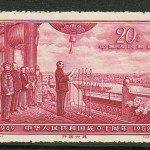 P.R. China #456 1959 20f Mao