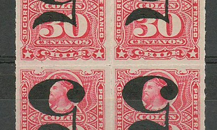 Chile #50a 1900 Inverted Overprint Block (4) ex McGregor