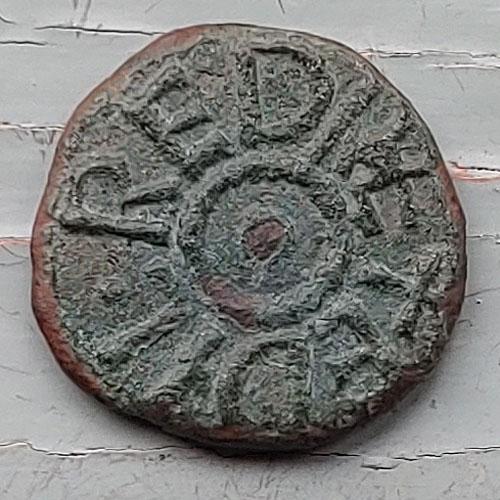 Aethelred II Kings of Northumbria 841-844 AD AE Styca