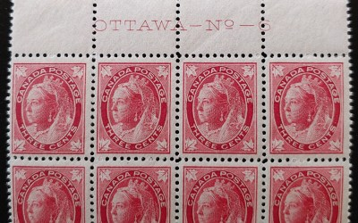 Canada #69 F/VF Never Hinged 1898 1c Imprint Block (8)