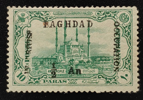 Mesopotamia #N7 Fine Mint HR 1917 1/2a on 10pa, spot, owner's b/s