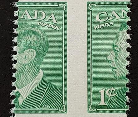 Canada #284MP F/VF Mint 1949 1c Dramatic Misperf