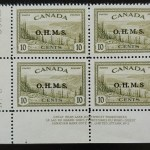 Canada #O6a VFNH LL Plate 2 Missing Period Variety Block