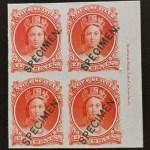 Nova Scotia #12TCxi 10c Plate Proof Specimen Inscription Block