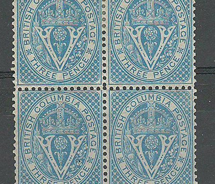 B.C. #7a Fine Mint HR 2 NH 1865 3d Pale Blue Block