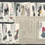 P.R. China #1557-1573 1980 Art Set w/ NH S/S (17)