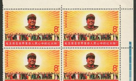 P.R. China #965 1967 8f Mao Block