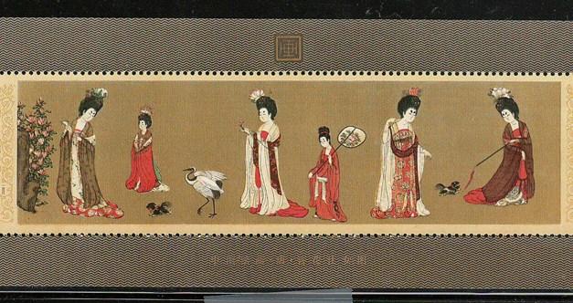 P.R. China #1904 1984 $2 Art