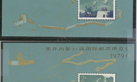 P.R. China #1483 & 1492 First Day Used 1979 S/S duo