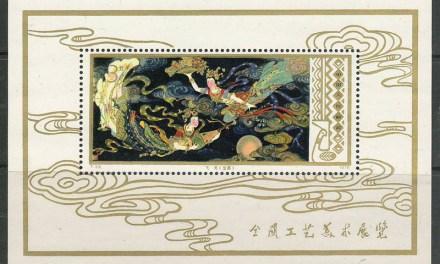 P.R. China #1433 VFNH 1978 $3 Flying Fairies S/S US$325