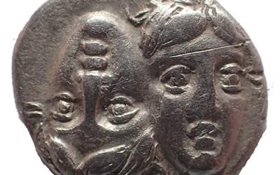 Moesia, Istros 4th Century BC Silver Drachm
