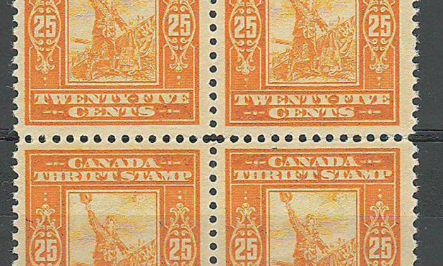 Canada #FWS1 F/VF Never Hinged 1918 25c War Savings Block