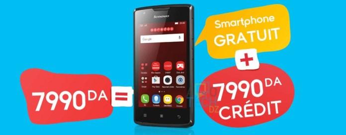 ooredoo pack smartphone maxy