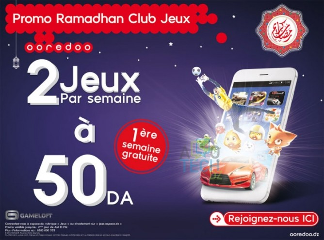 ooredoo club jeux