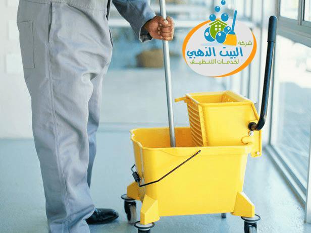 شركة تنظيف منازل بالمدينة المنورة 0503530702