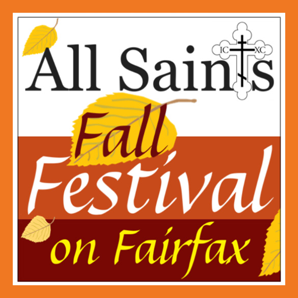 Festival on Fairfax